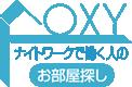 風俗嬢の賃貸不動産|フォクシー FOXY【審査OK!】